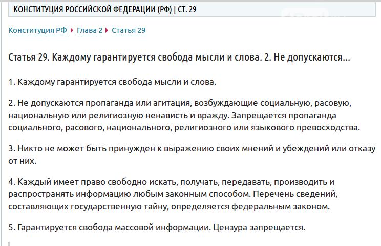 Мэрия Ростова заплатит 38,7 миллиона за организацию своих пресс-конференций, фото-3