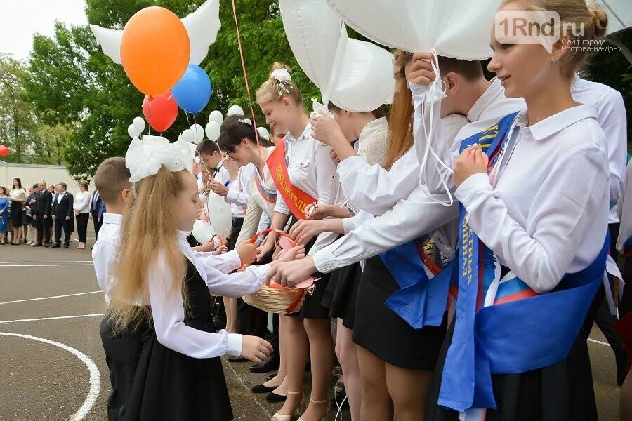 В Ростовских школах отзвенел последний звонок, фото-1