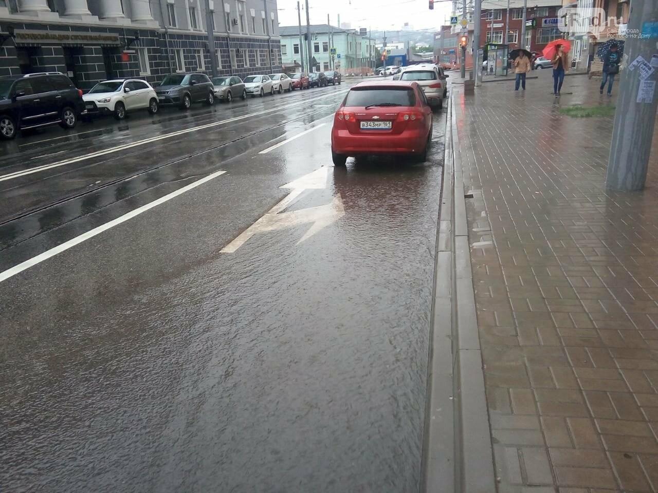 Дождь в Ростове-на-Дону вызвал серию ЧП, фото-3