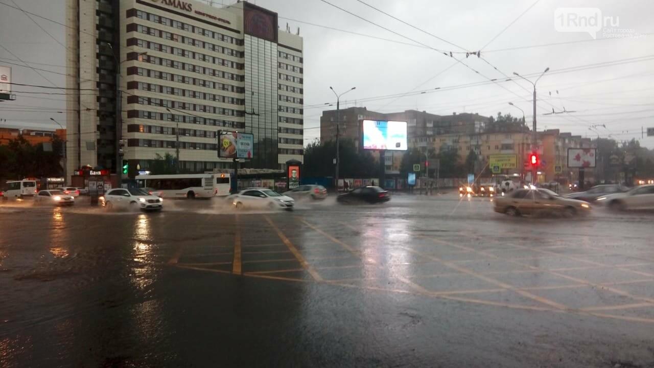 Дождь в Ростове-на-Дону вызвал серию ЧП, фото-2