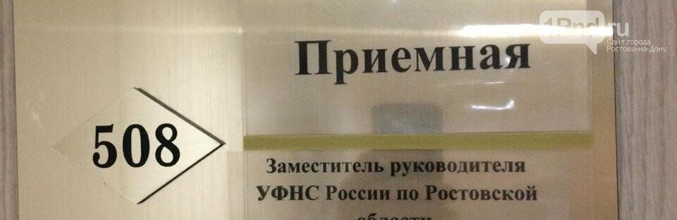 Что случилось в Ростове: неделя громких уголовных дел и арестов , фото-7