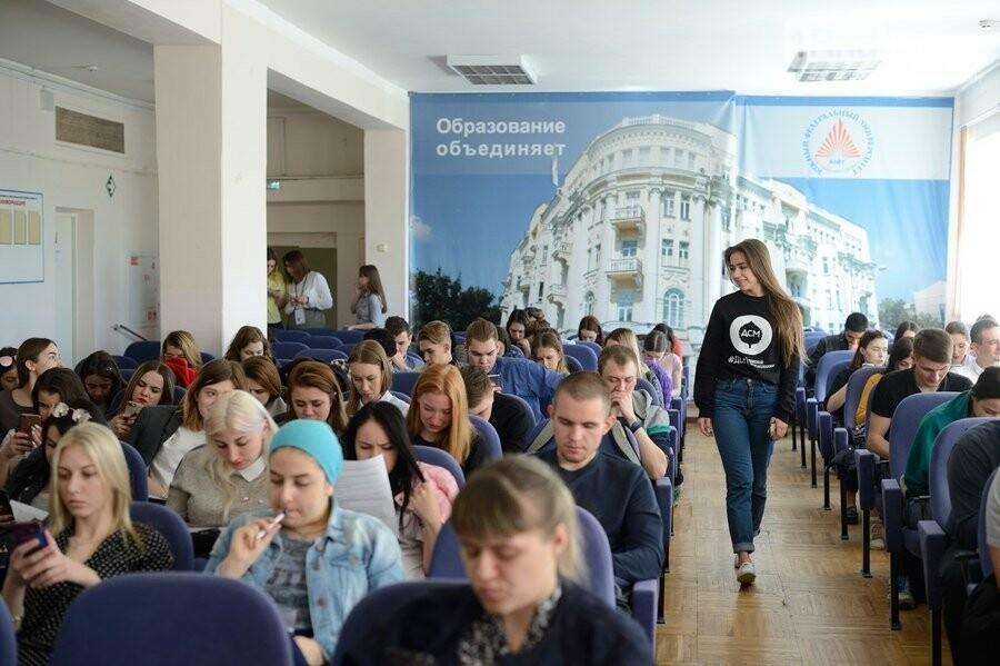 Общественные наблюдатели из Ростова проследят за сдачей ЕГЭ в пяти регионах России, фото-2