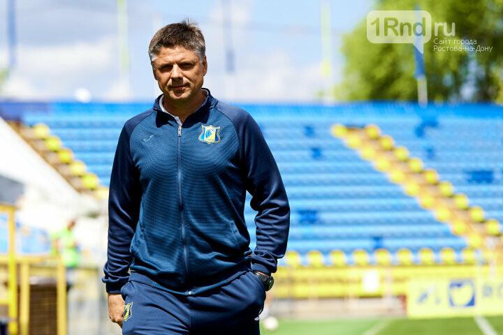 Гендиректор и тренер молодёжки покинули ФК «Ростов», фото-1