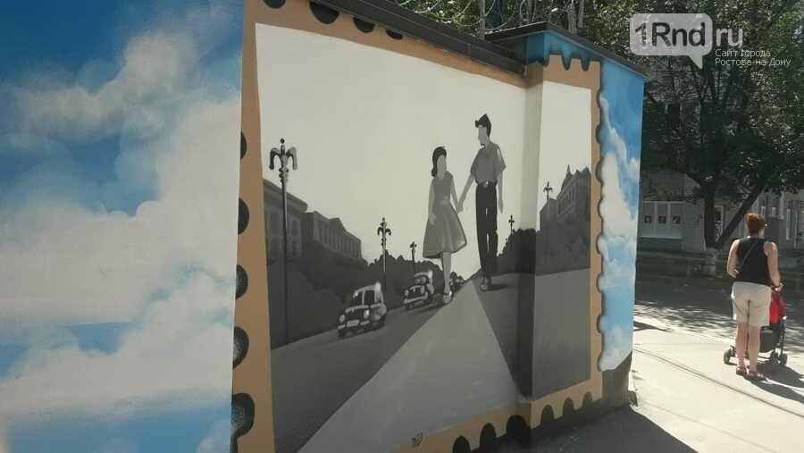 В Ростове появился еще один арт-объект, фото-1