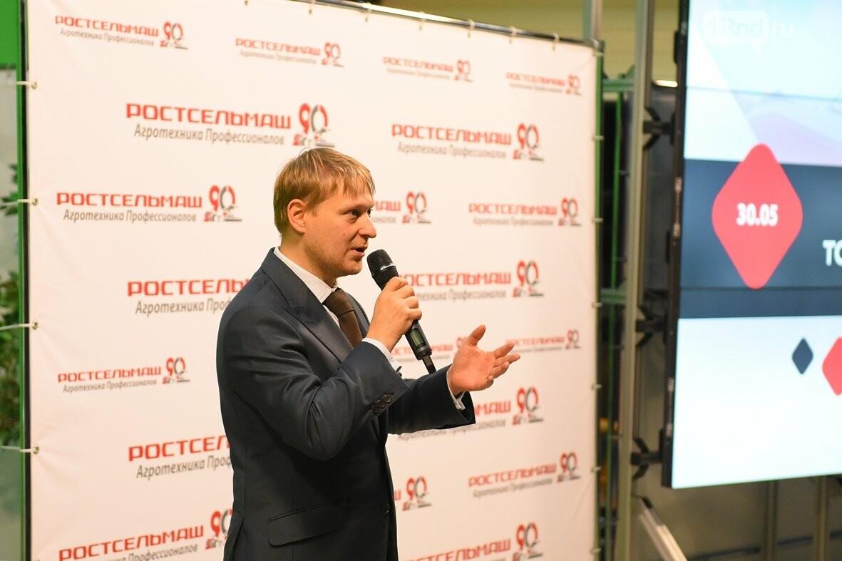 Ростсельмаш выделит 600 тыся рублей на проект-победитель в «Проекториум RSM» , фото-1