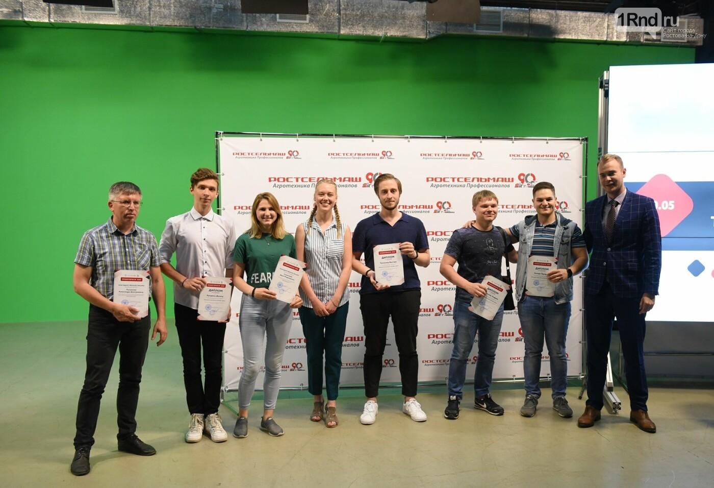 Ростсельмаш выделит 600 тыся рублей на проект-победитель в «Проекториум RSM» , фото-2
