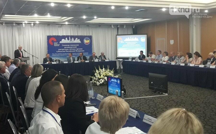 В Ростове обсудили проблемы контроля национальных проектов, фото-3