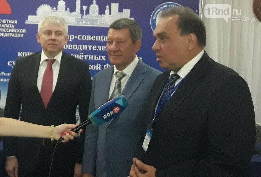 В Ростове обсудили проблемы контроля национальных проектов, фото-2