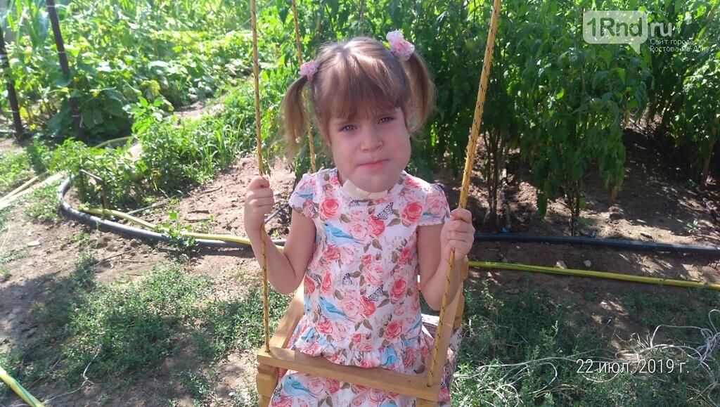 Малышке из Новошахтинска нужна наша помощь на покупку лекарства, фото-1