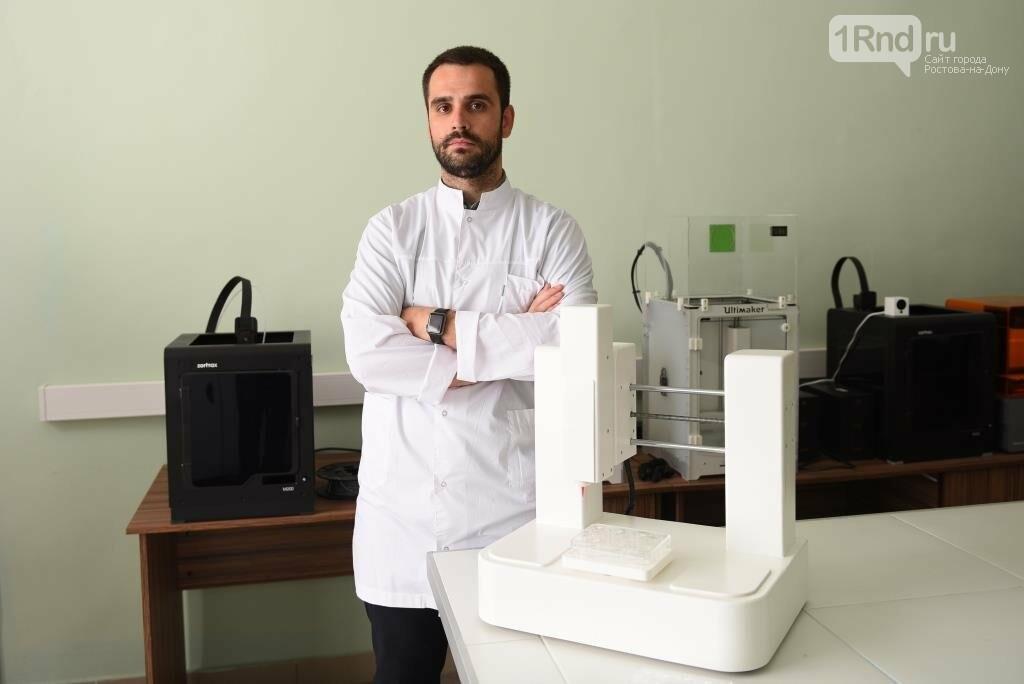 Биопринтер для создания живых тканей разработали донские ученые, фото-3