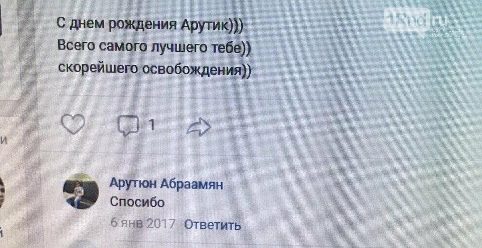 Полиция Ростова пыталась повесить преступление на сына коллеги, фото-3
