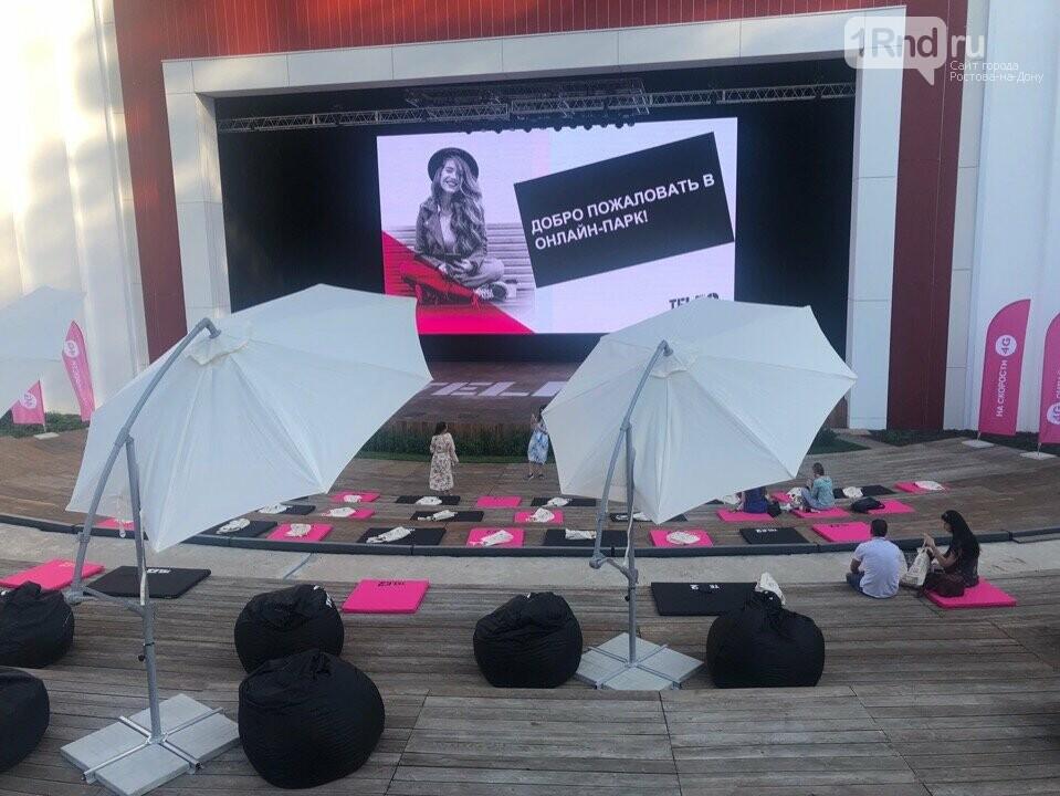 Бесплатный кинотеатр под открытым небом начал работать в Ростове, фото-1