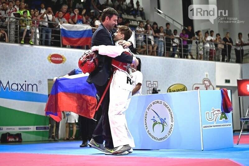 Ростовский лицеист стал чемпионом мира по тхэквондо, фото-2