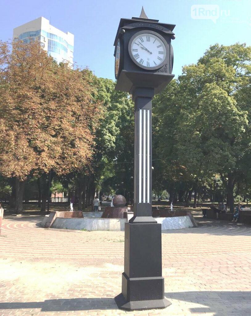 В Покровском сквере Ростова установили новые часы со швейцарским механизмом, фото-1