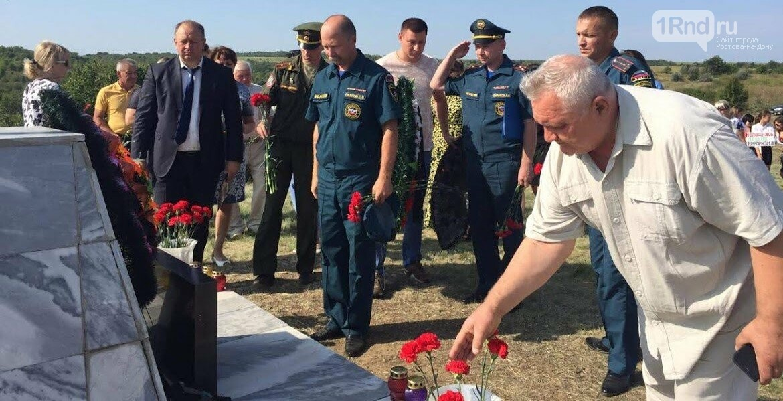 Со дня теракта в небе над Ростовской областью прошло 15 лет, фото-1