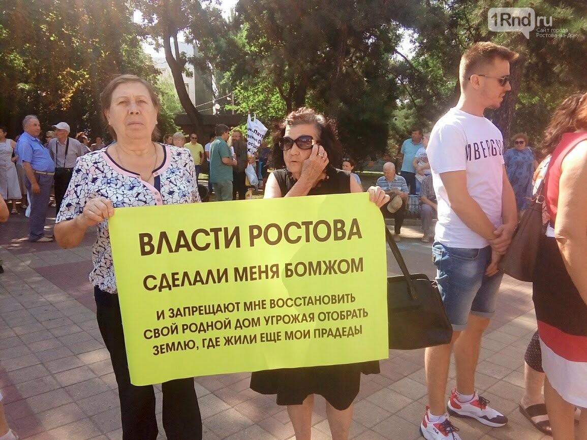 Погорельцы Театрального спуска потребовали расследовать бездействие властей Ростова, фото-4