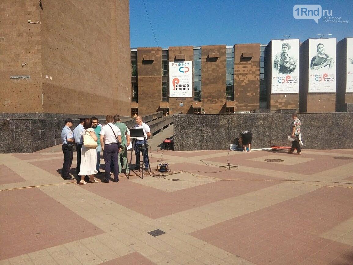 Погорельцы Театрального спуска потребовали расследовать бездействие властей Ростова, фото-1
