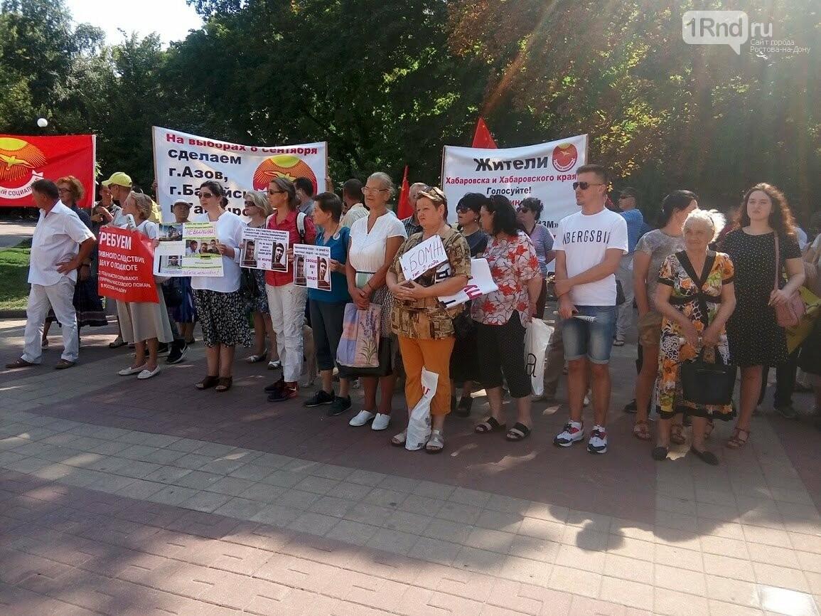 Погорельцы Театрального спуска потребовали расследовать бездействие властей Ростова, фото-6