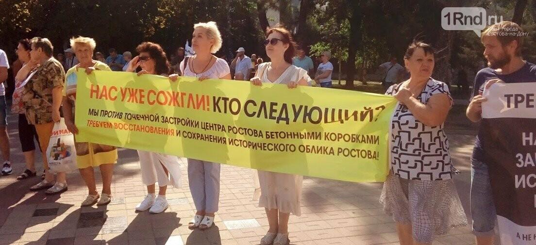 Неделя откровений: главные события семи дней в Ростове и области, фото-6