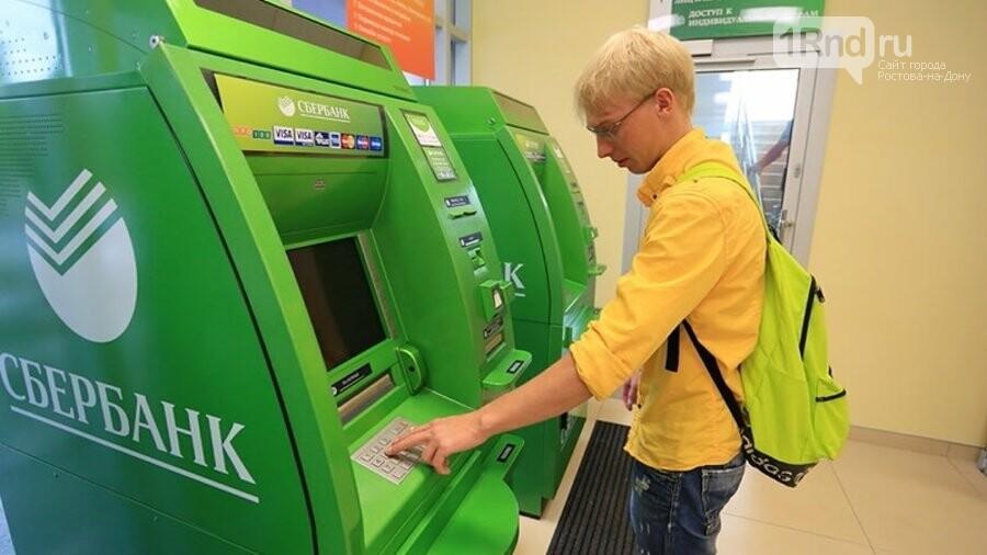 Южане чаще других россиян оплачивают покупки в интернете , фото-2