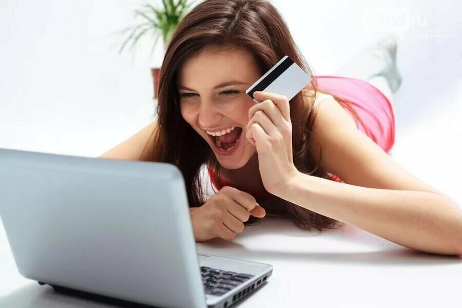 Южане чаще других россиян оплачивают покупки в интернете , фото-1