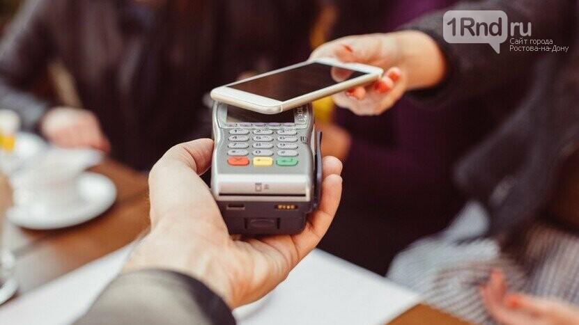 Южане чаще других россиян оплачивают покупки в интернете , фото-3