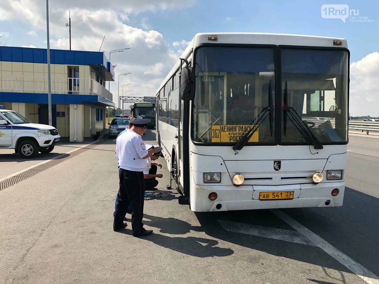 В Ростове по вине водителей общественного транспорта уже пострадал 41 человек, фото-1