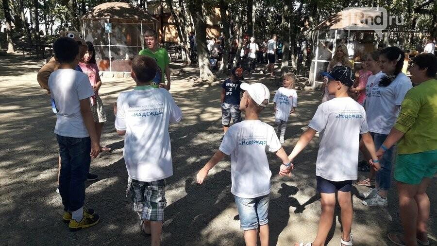 Благотворительный пикник для особенных детей прошел в Парке птиц «Малинки», фото-17