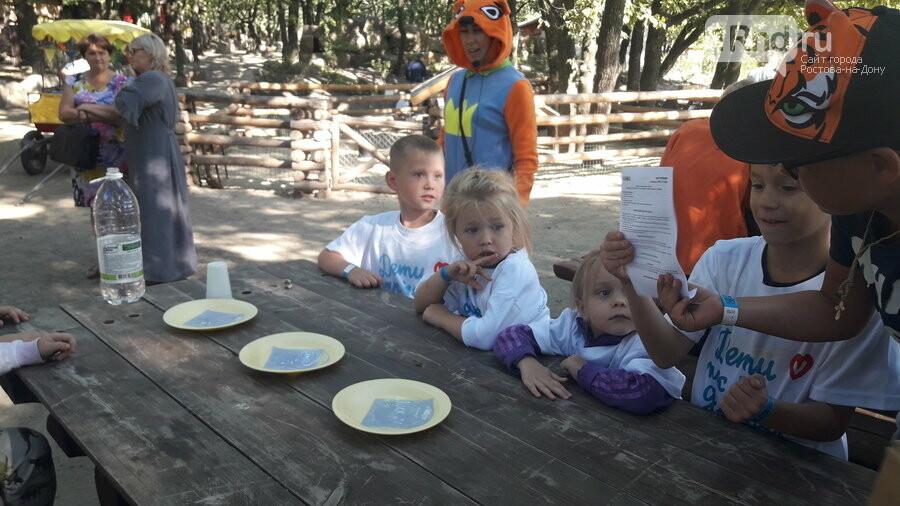 Благотворительный пикник для особенных детей прошел в Парке птиц «Малинки», фото-11