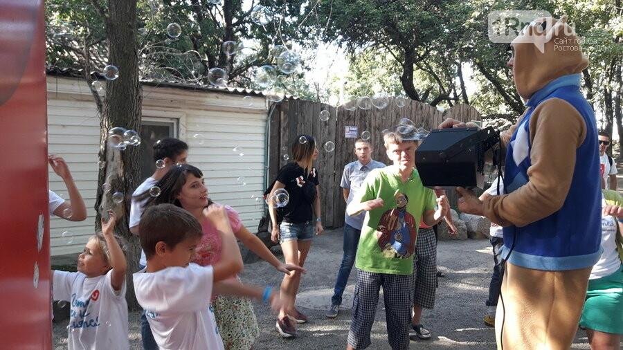 Благотворительный пикник для особенных детей прошел в Парке птиц «Малинки», фото-8