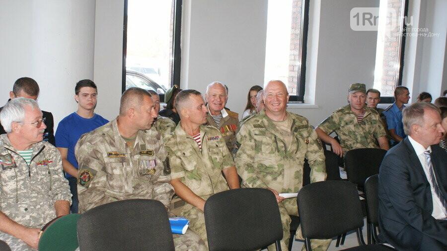 Донские поисковики заручились поддержкой губернатора на создание аналитического центра «Отечество», фото-4