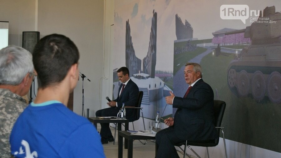 Донские поисковики заручились поддержкой губернатора на создание аналитического центра «Отечество», фото-2