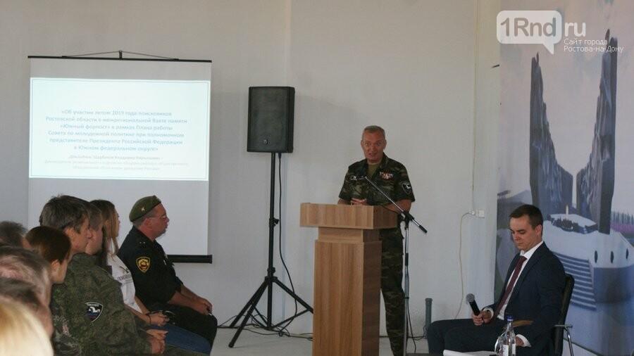 Донские поисковики заручились поддержкой губернатора на создание аналитического центра «Отечество», фото-3