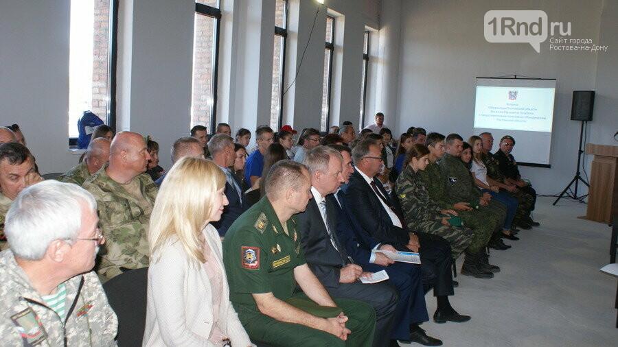 Донские поисковики заручились поддержкой губернатора на создание аналитического центра «Отечество», фото-5