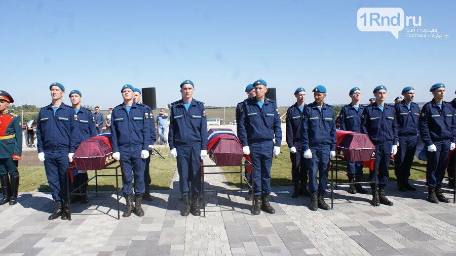 От кладбищенского гламура до культурного «кидалова» - что случилось в Ростове и области, фото-7