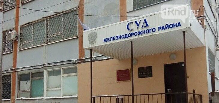 От кладбищенского гламура до культурного «кидалова» - что случилось в Ростове и области, фото-4