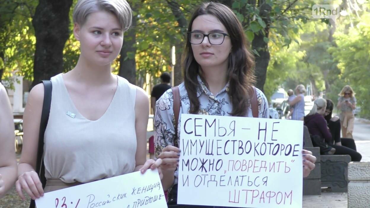 Ростовчанки вышли на митинг против домашнего насилия, фото-3