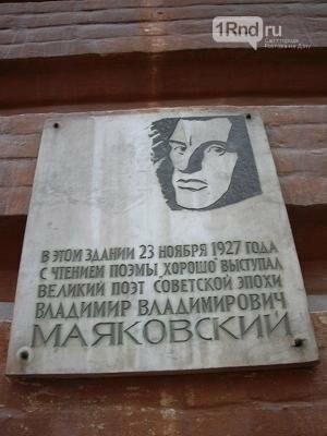 В Ростове реконструируют здание театра музкомедии, фото-2