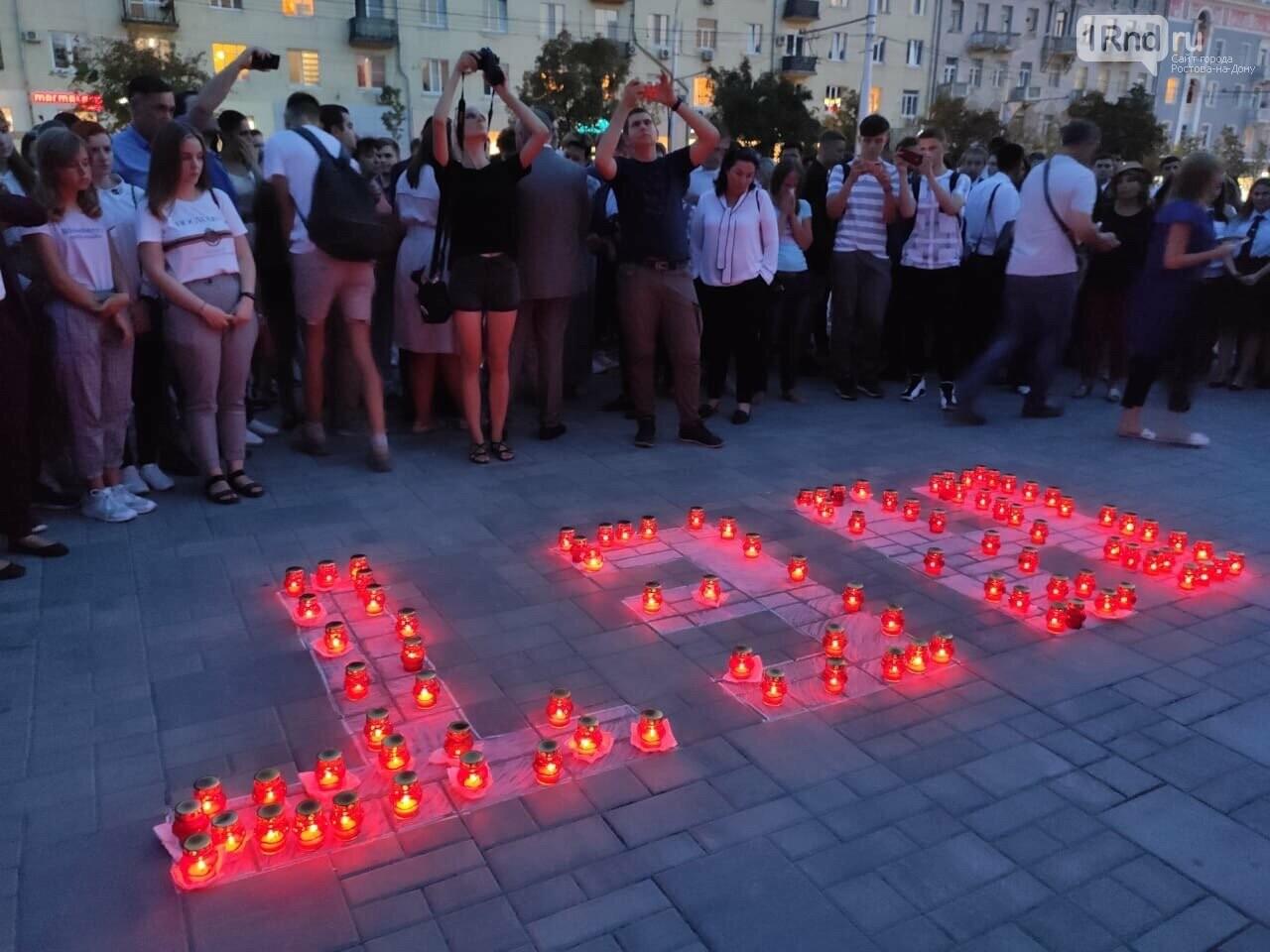 Ростовчане выложили из свечей слово «Нет» в память о жертвах теракта в Беслане , фото-3