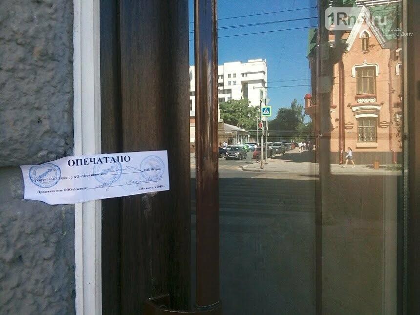 «Не раздербанить этот бизнес»: Голубев заступился за «Пироги Кучкова», фото-1