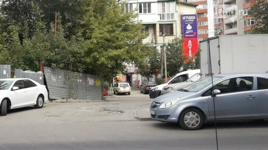 Ростовчане начали сбор денег на ремонт дорог, фото-1