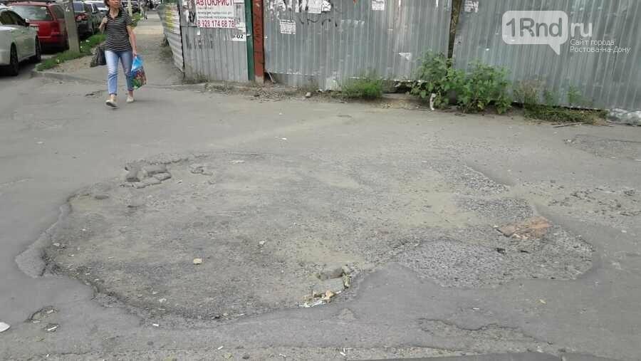 Ростовчане начали сбор денег на ремонт дорог, фото-2