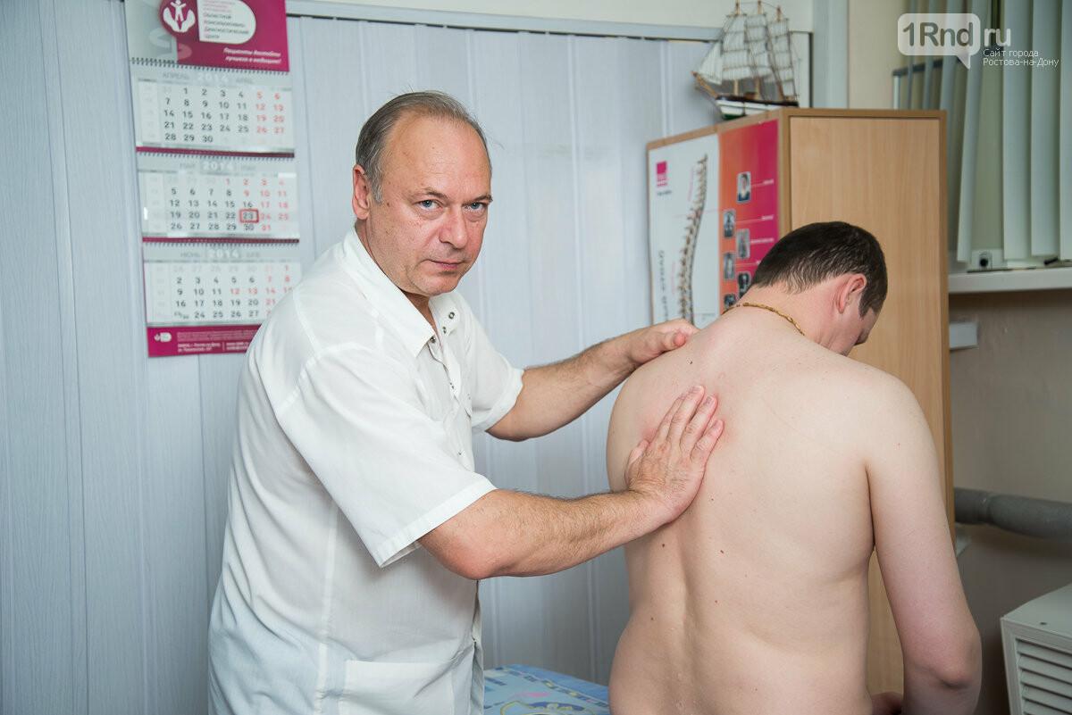 Безболезненность и минимум побочных эффектов обещают физиотерапевты ОКДЦ, фото-2