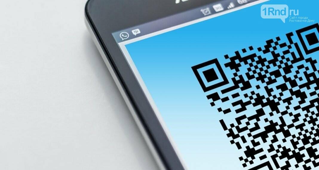 ВТБ и re:Store в рамках системы быстрых платежей тестируют прием оплаты по QR-кодам , фото-1
