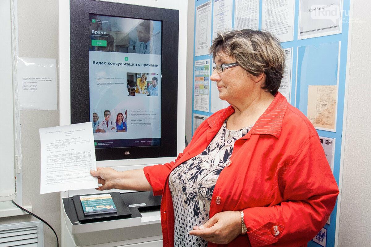 Заработал первый телемедицинский терминал от «Ростелекома», фото-1