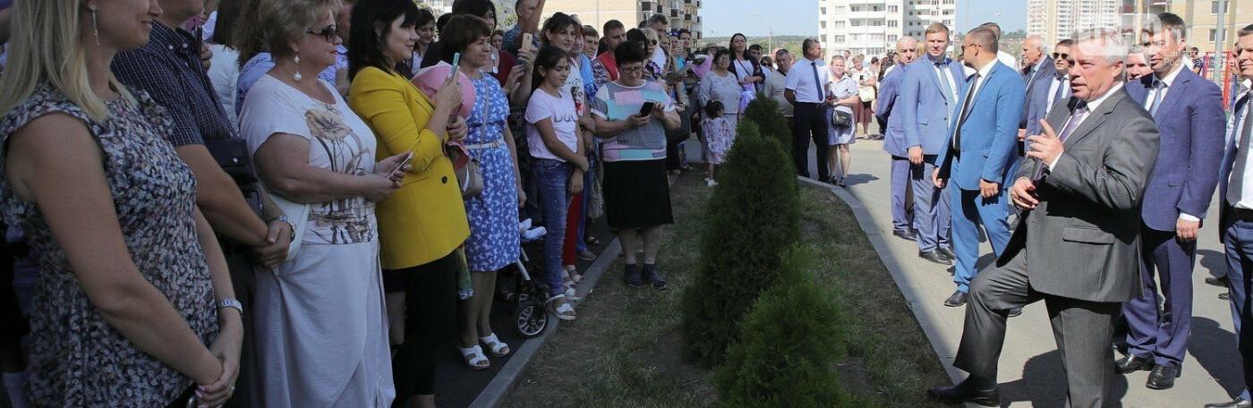 От губернаторской пробки до трагедии в Сирии: неделя из жизни Ростова и области , фото-1