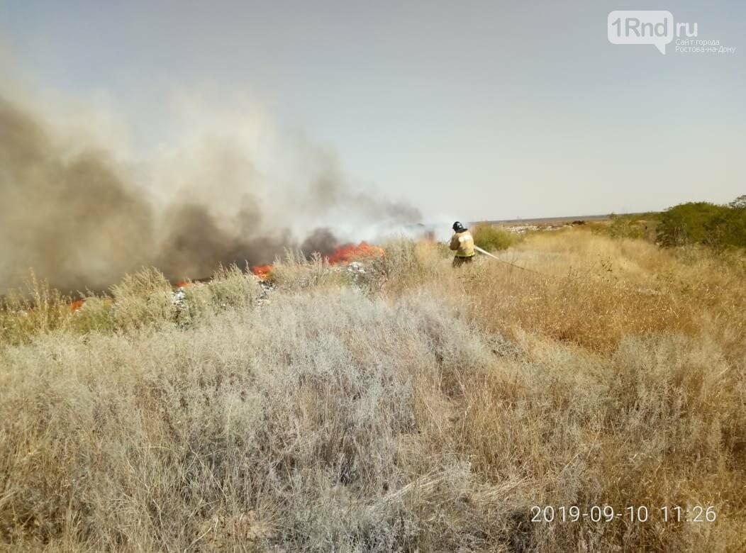 В Волгодонске загорелся полигон твёрдых бытовых отходов, фото-1