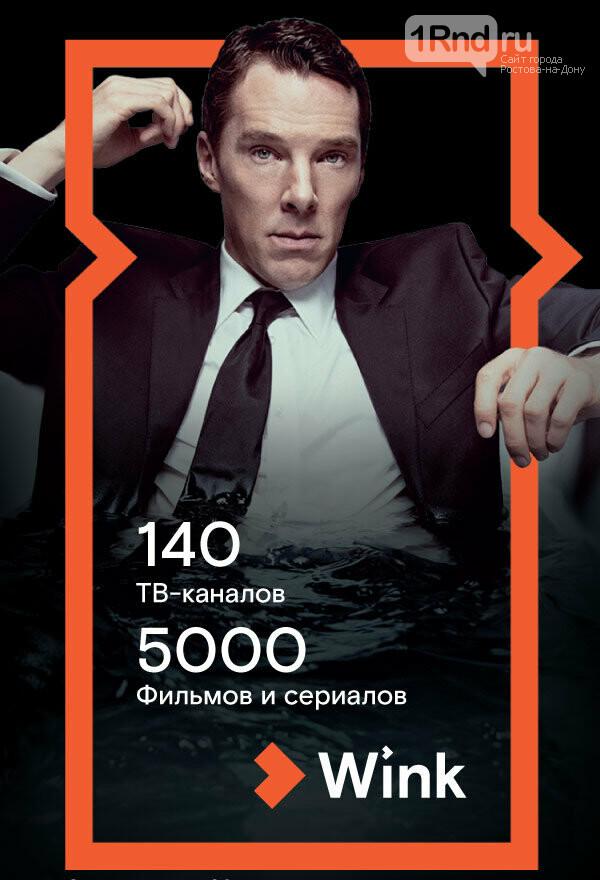 «Ростелеком» запустил вещание 4K-телеканалов, фото-1