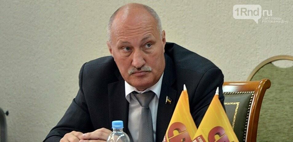 Что случилось: от министра по борьбе с коррупцией до юбилея Ростова, фото-2