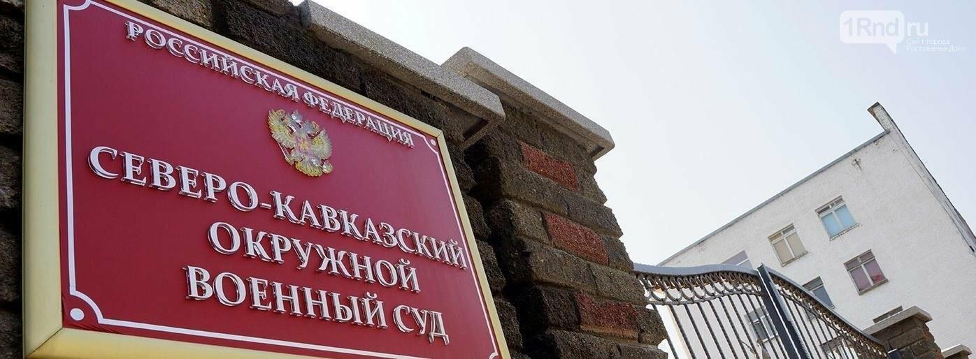 Что случилось: от министра по борьбе с коррупцией до юбилея Ростова, фото-4